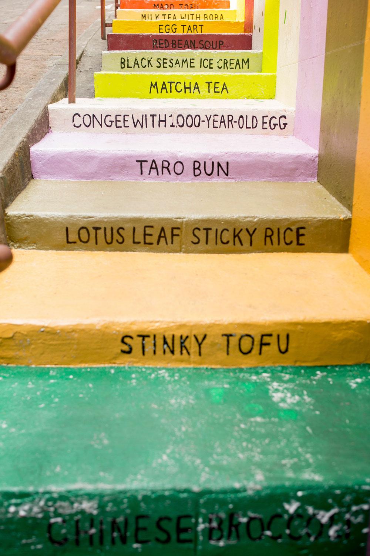 San Francisco Chinatown Rainbow Staircase