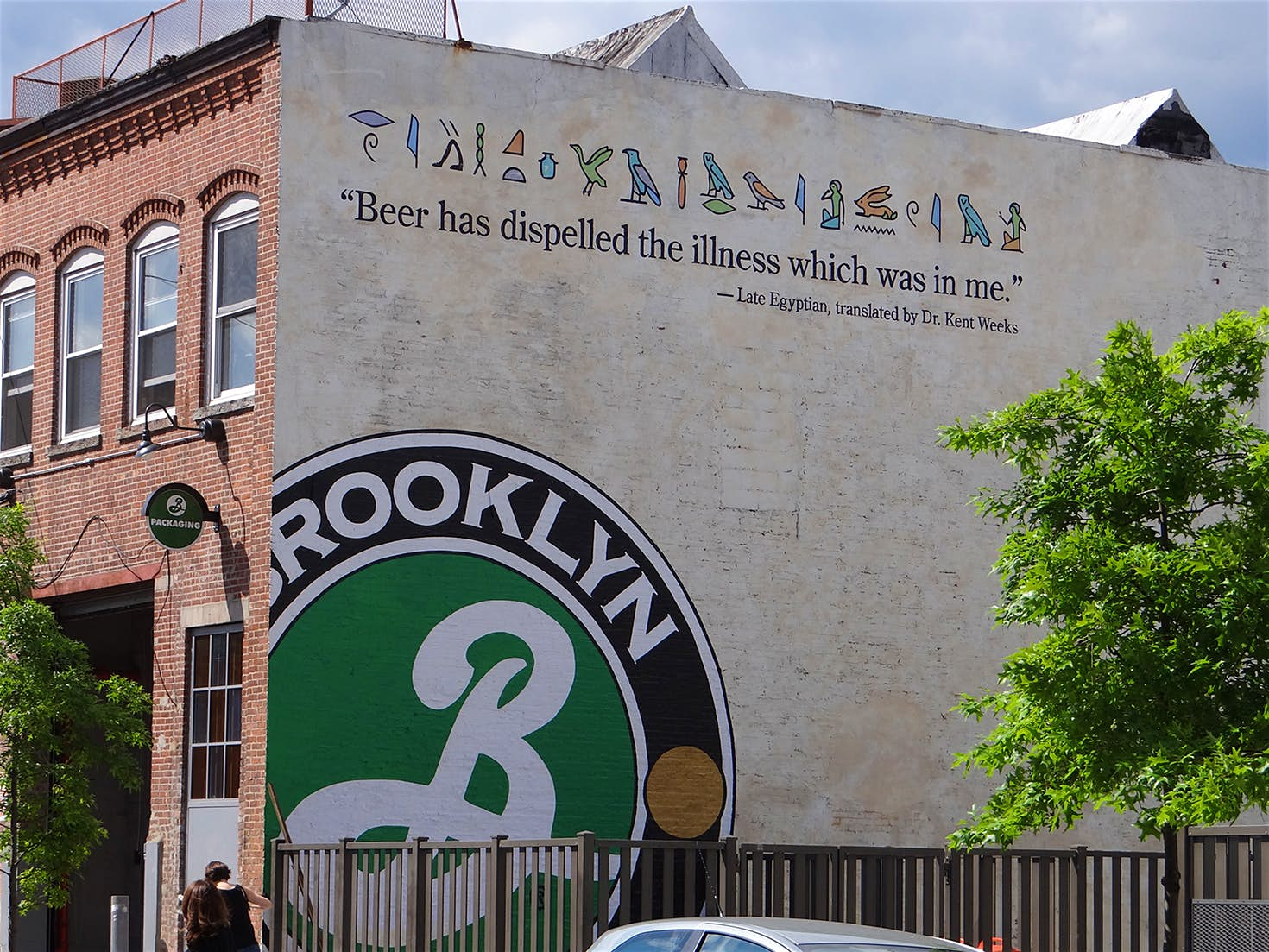 Brooklyn Brewery Williamsburg